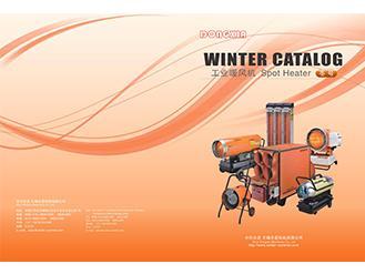 暖风机图册