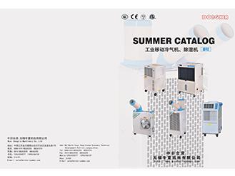 冷气机图册