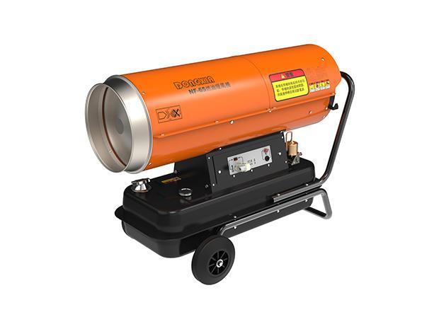 燃油暖风机NF-65