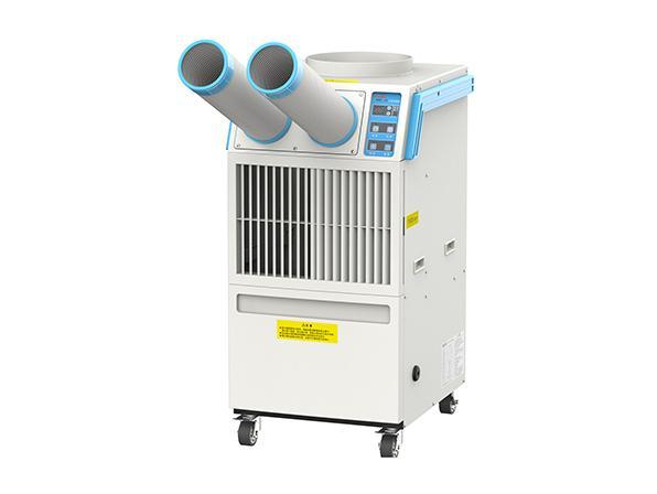 移动式工业冷气机 SAC-35