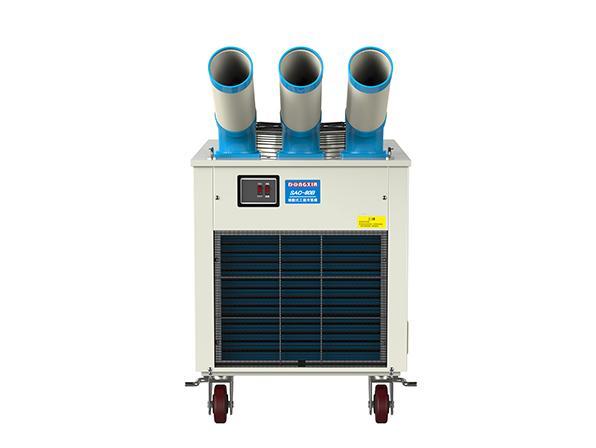 移动式冷气机SAC-80B