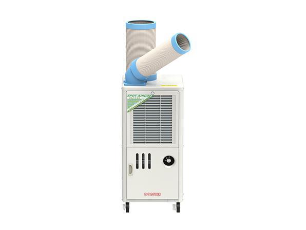 移动式冷气机SAC-25D