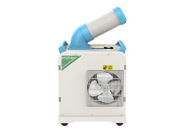 移动式冷气机SAC-18