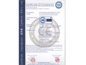 冬夏机电欧盟CE证书