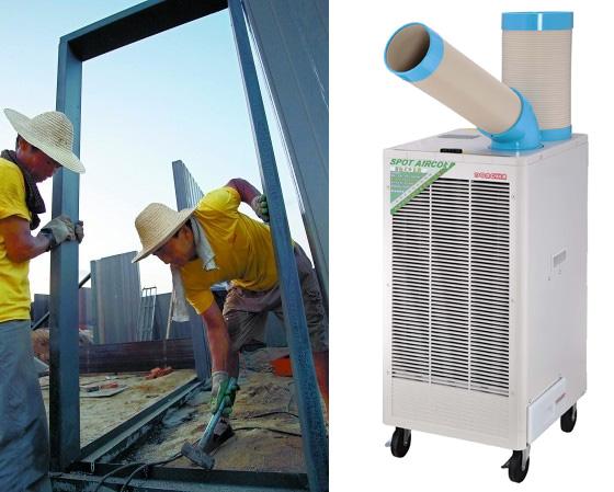 冬夏工业冷气机——工业生活必需品