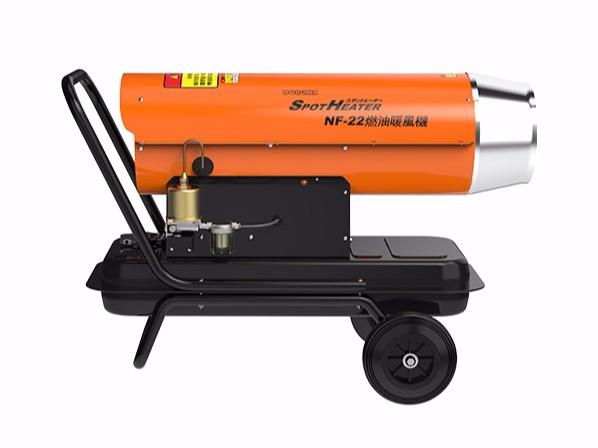 燃油暖风机NF-22