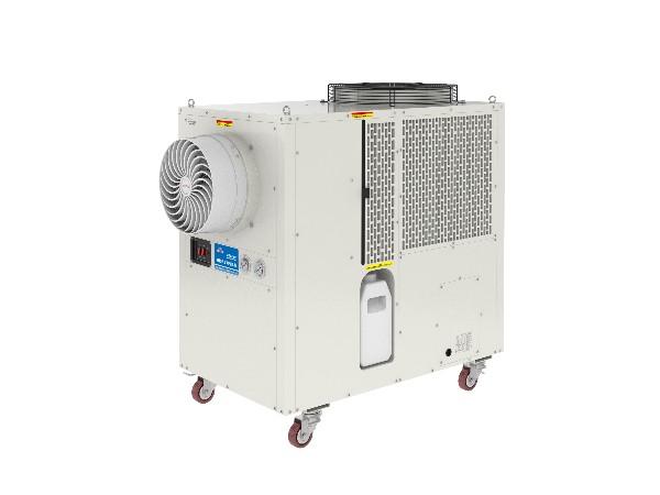 移动式工业冷气机SAC-100