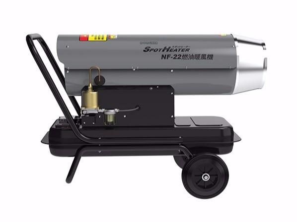 燃油暖风机NF-22(闪银)