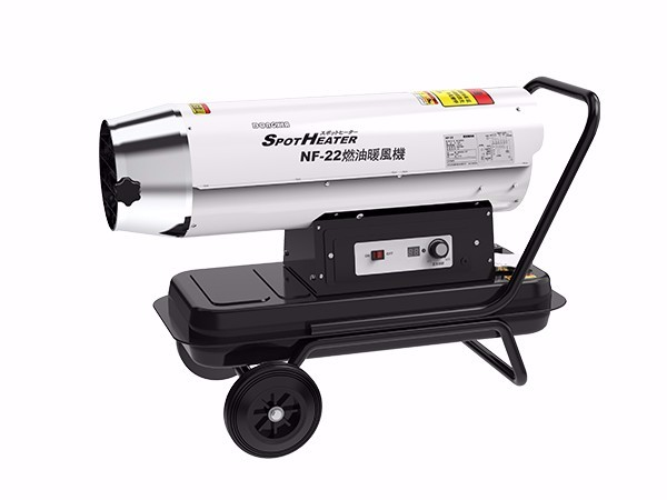 燃油暖风机NF-22(乳白)