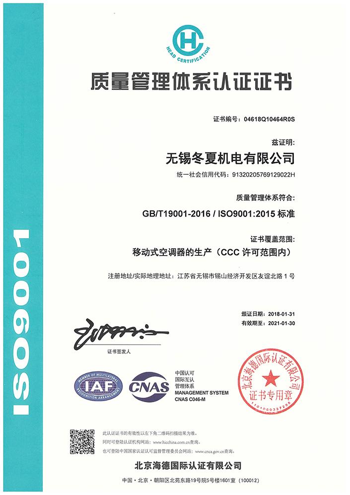 iso中文网站