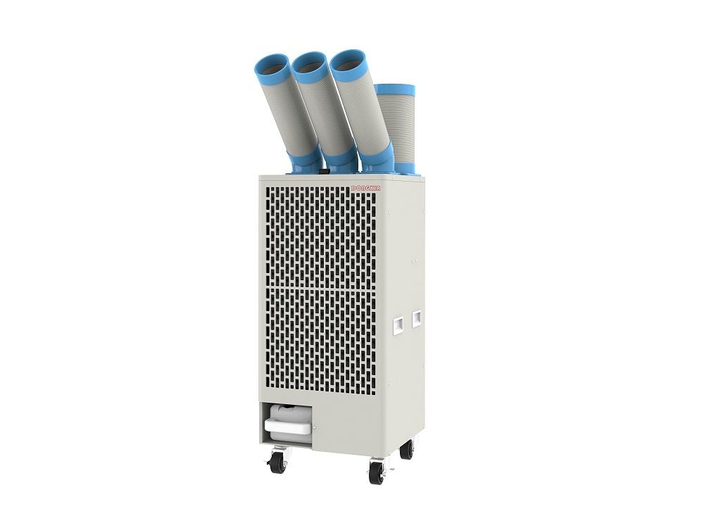 移动式工业冷气机SAC-65B