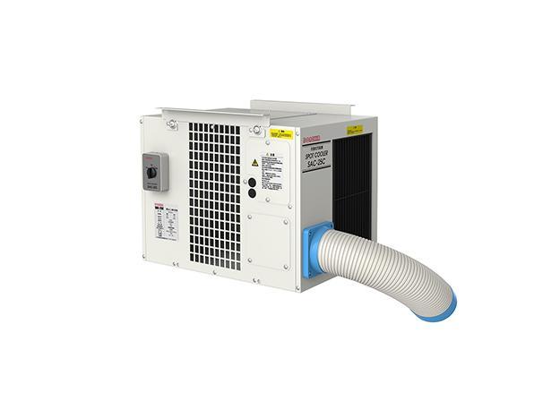 悬挂式工业冷气机SAC-25C