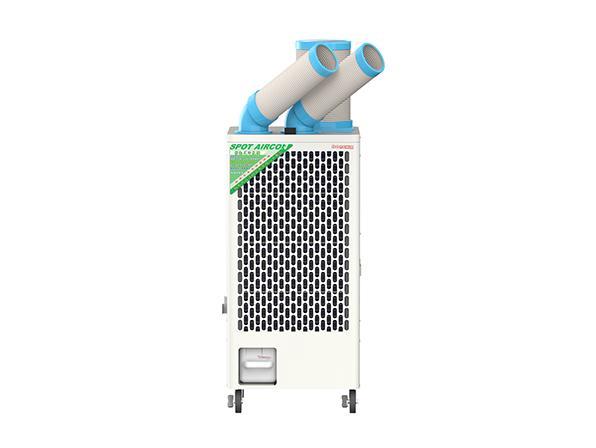 移动式工业冷气机SAC-45