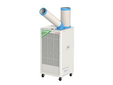 移动工业冷气机SPC-407