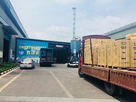 重庆宗申动力机械股份有限公司  ——选购冬夏工业冷气机
