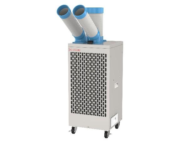 移动式工业冷气机SAC-35B