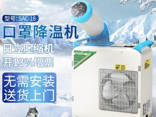 针对口罩机超声波换能器的降温方案